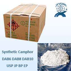 Synthetic Camphor Powder